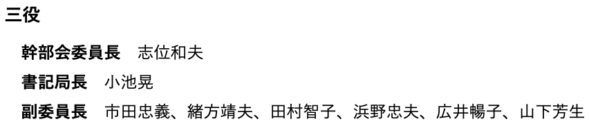 f:id:Toh-matu:20180830005453p:plain