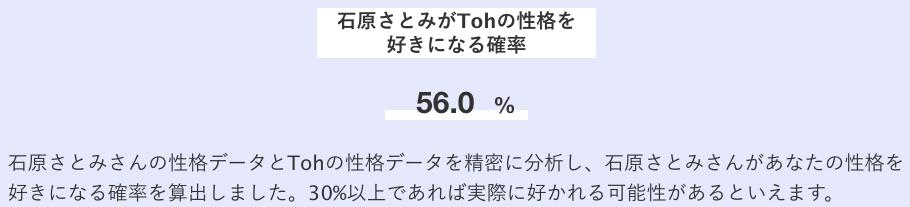 f:id:Toh-matu:20180901000458p:plain