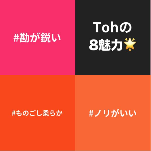 f:id:Toh-matu:20180901001742p:plain