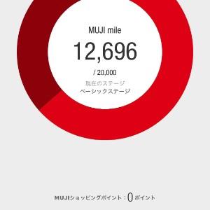 f:id:Toh-matu:20181021232006j:plain
