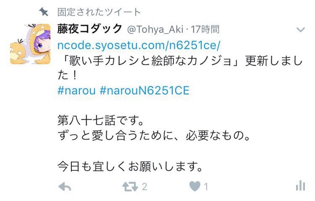 f:id:Tohya_Aki:20170117144831j:image