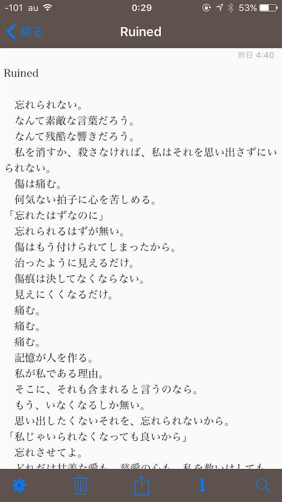 f:id:Tohya_Aki:20170131002952p:image