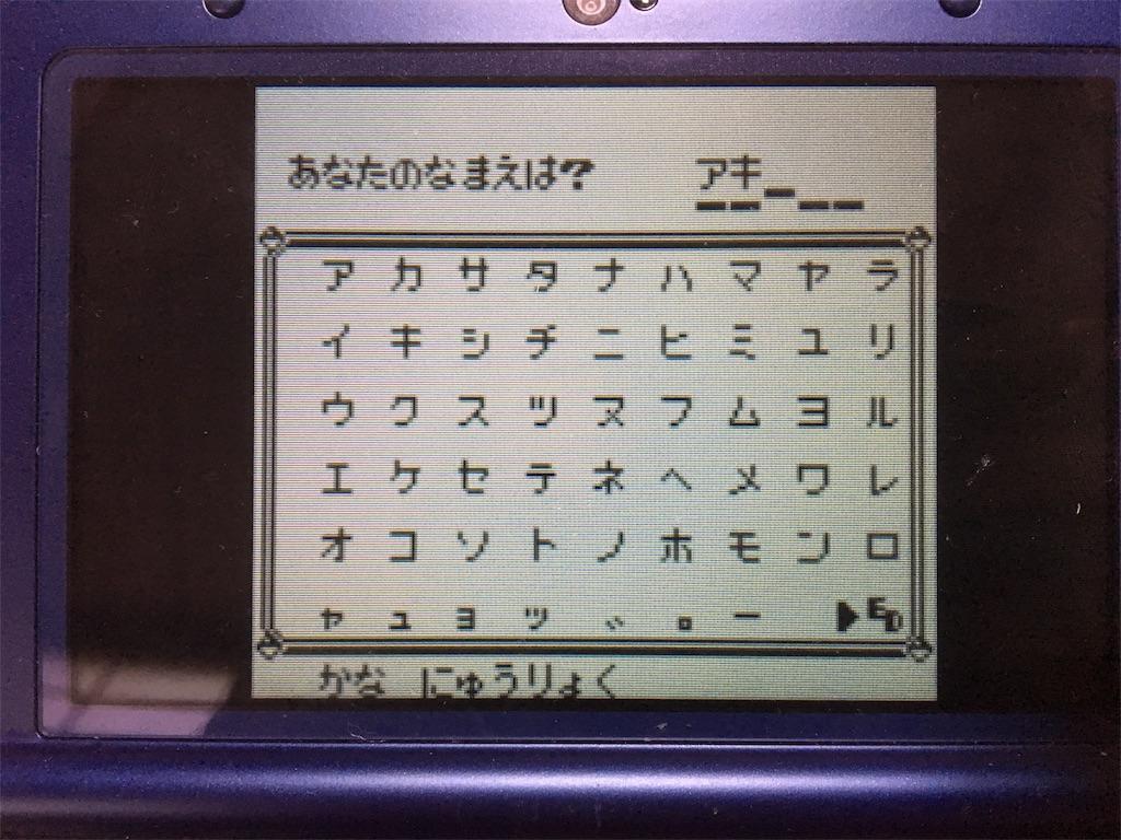 f:id:Tohya_Aki:20170202152442j:image