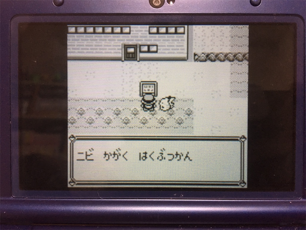 f:id:Tohya_Aki:20170209144253j:image