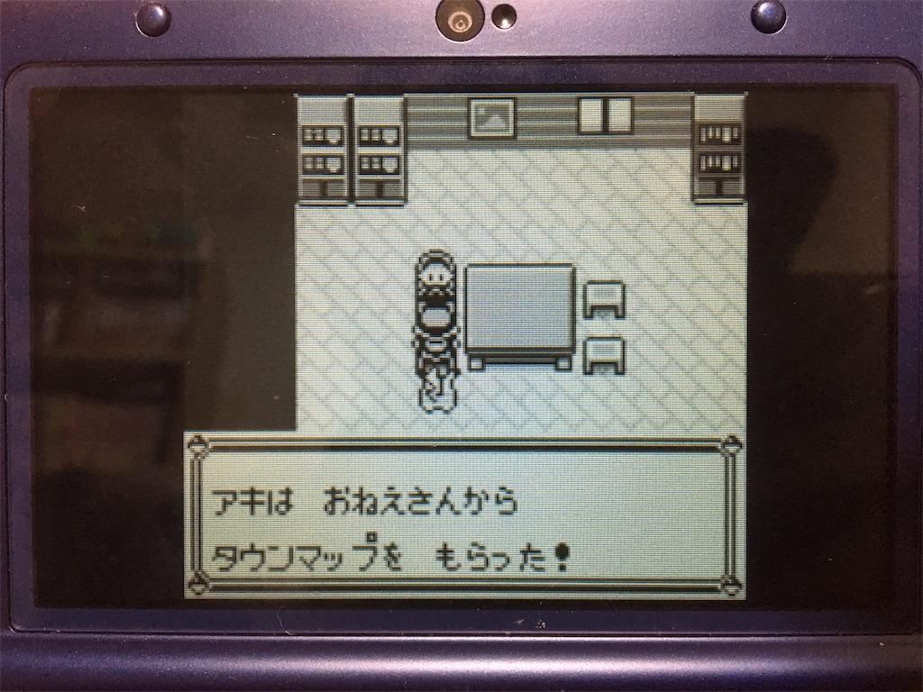 f:id:Tohya_Aki:20170214123952j:image