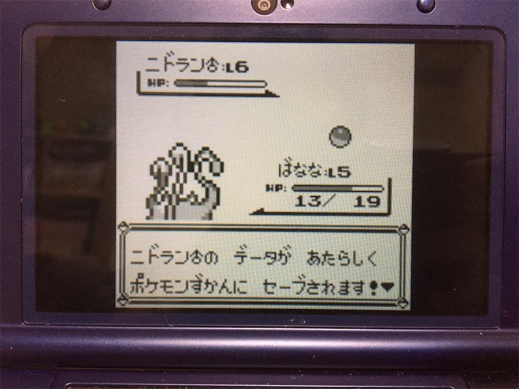 f:id:Tohya_Aki:20170214124123j:image