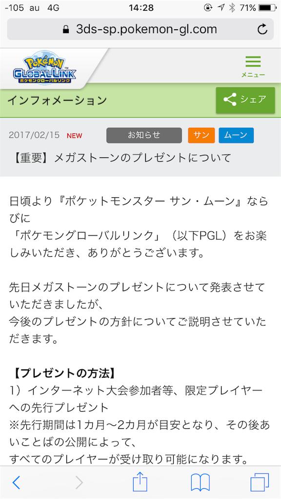 f:id:Tohya_Aki:20170216161537p:image