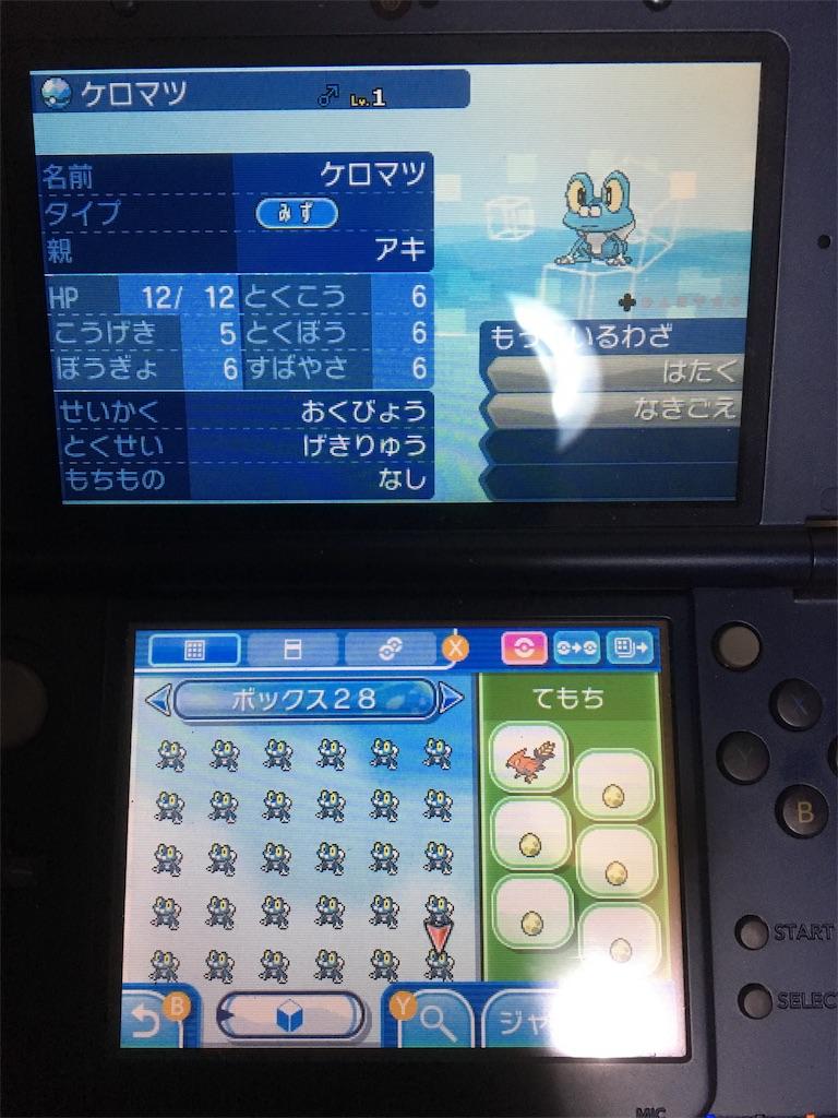 f:id:Tohya_Aki:20170216231449j:image
