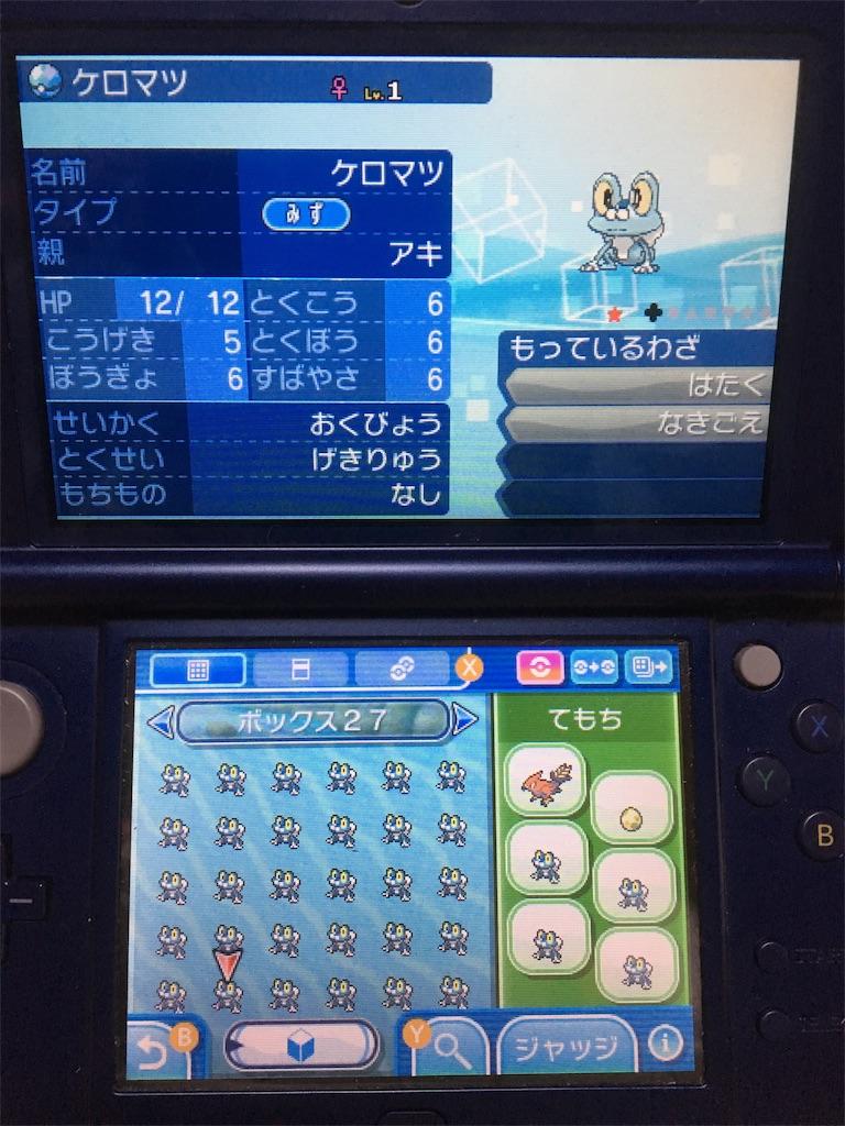 f:id:Tohya_Aki:20170217165937j:image