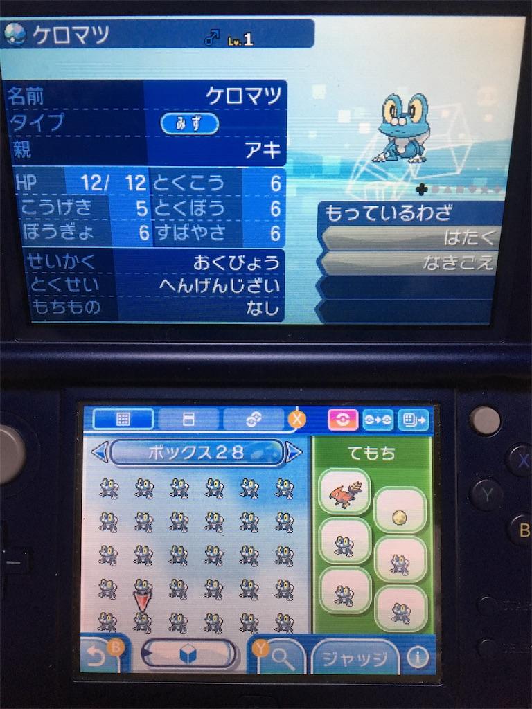 f:id:Tohya_Aki:20170217165944j:image
