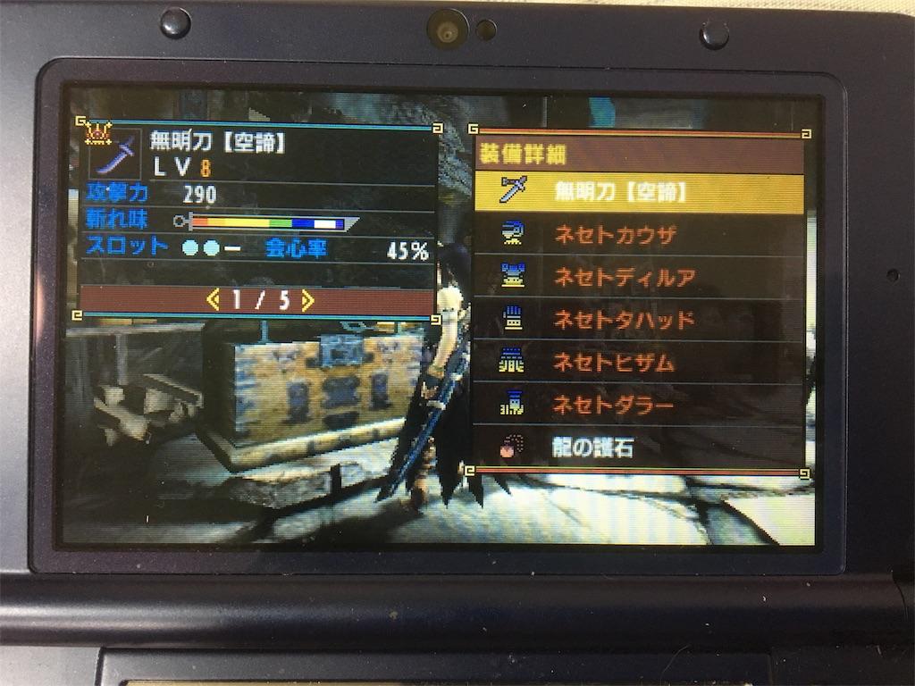 f:id:Tohya_Aki:20170502200912j:image