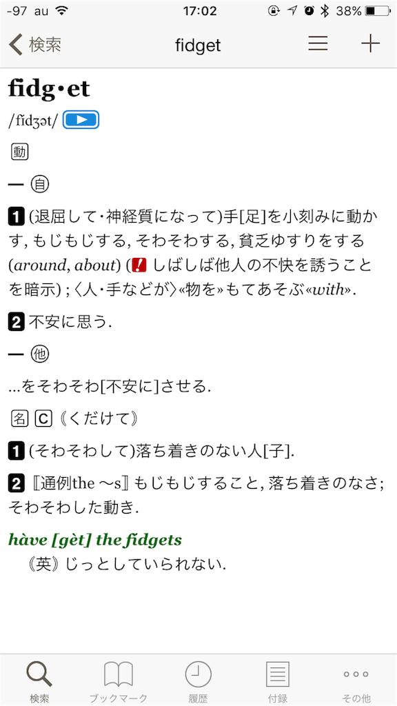 f:id:Tohya_Aki:20170519170240p:image