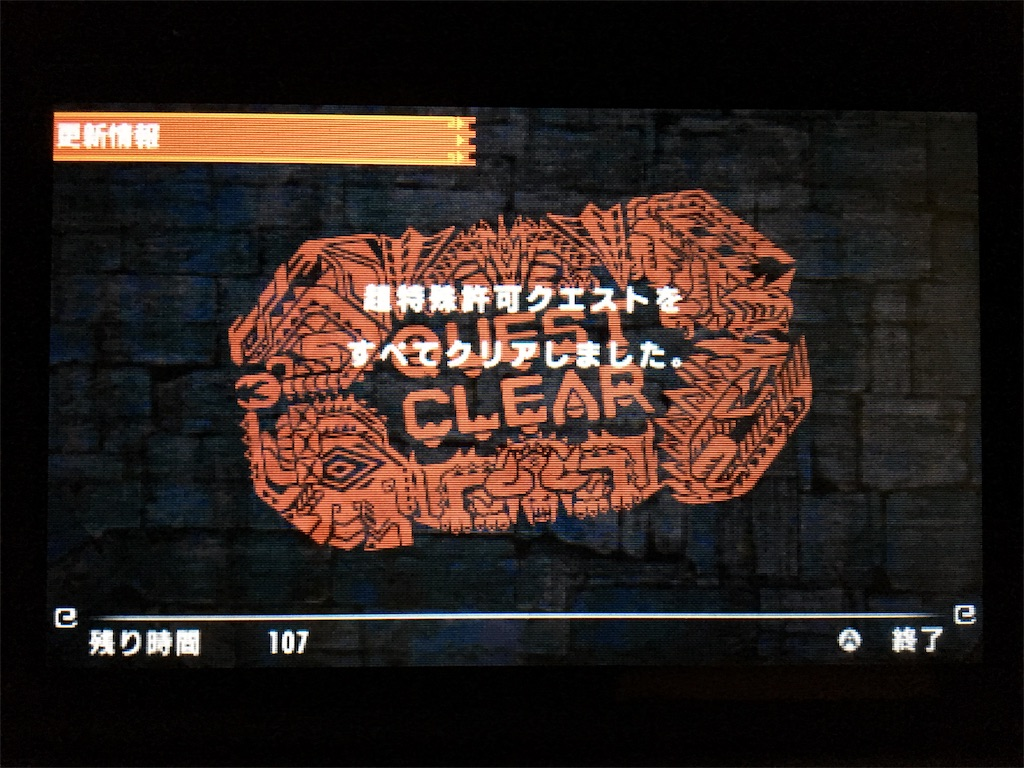 f:id:Tohya_Aki:20170526231903j:image