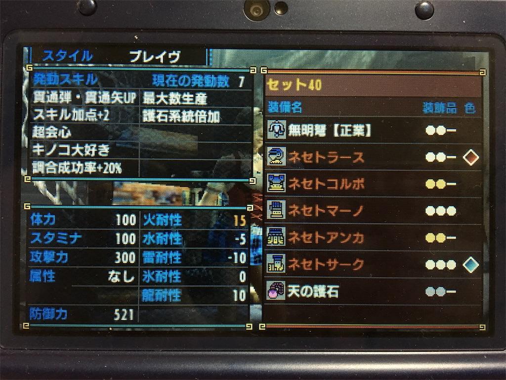 f:id:Tohya_Aki:20170526235601j:image