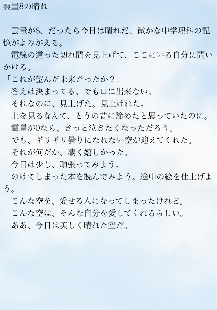 f:id:Tohya_Aki:20181109185733p:image