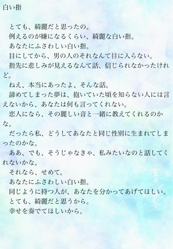f:id:Tohya_Aki:20181109185738p:image