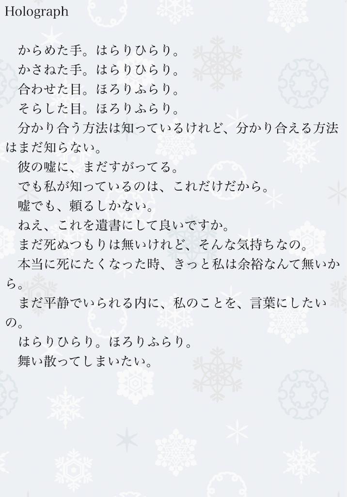 f:id:Tohya_Aki:20181109185752p:image