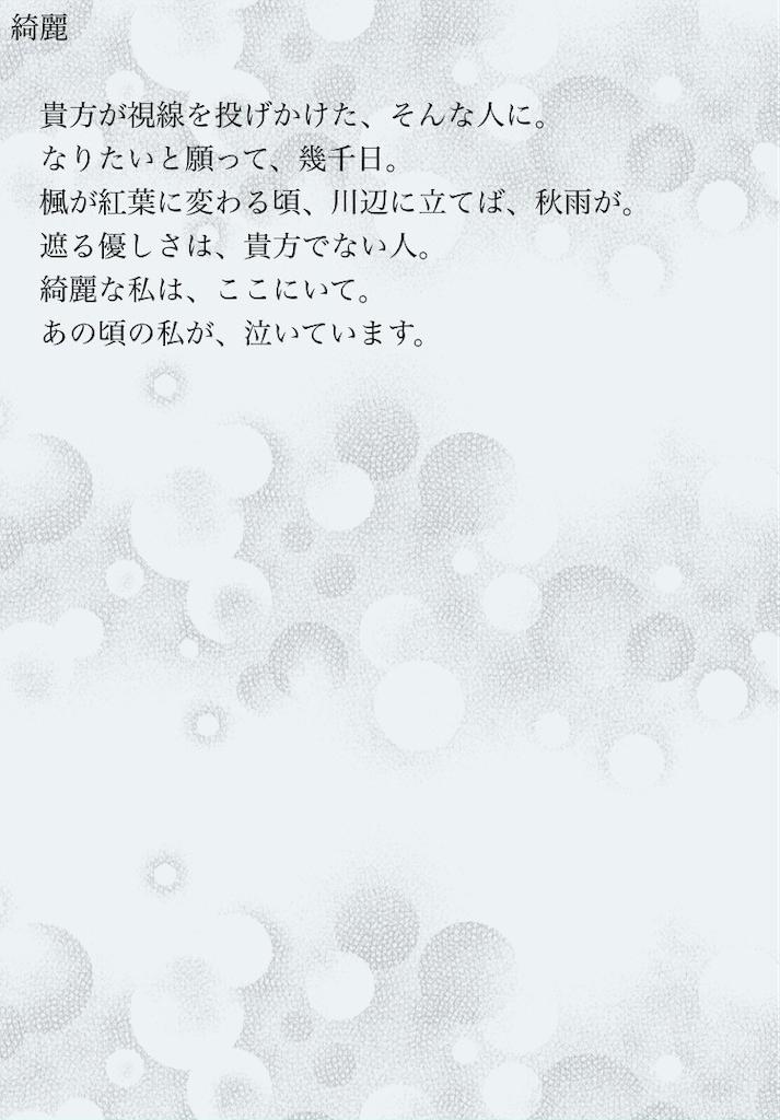 f:id:Tohya_Aki:20181109185758p:image