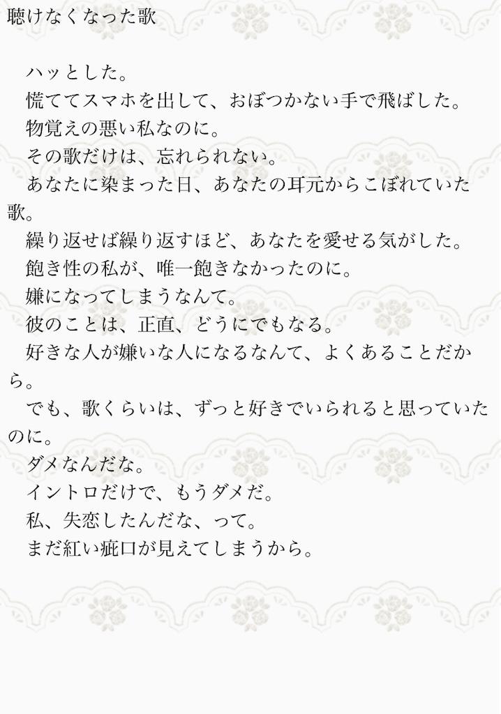 f:id:Tohya_Aki:20181109185812p:image