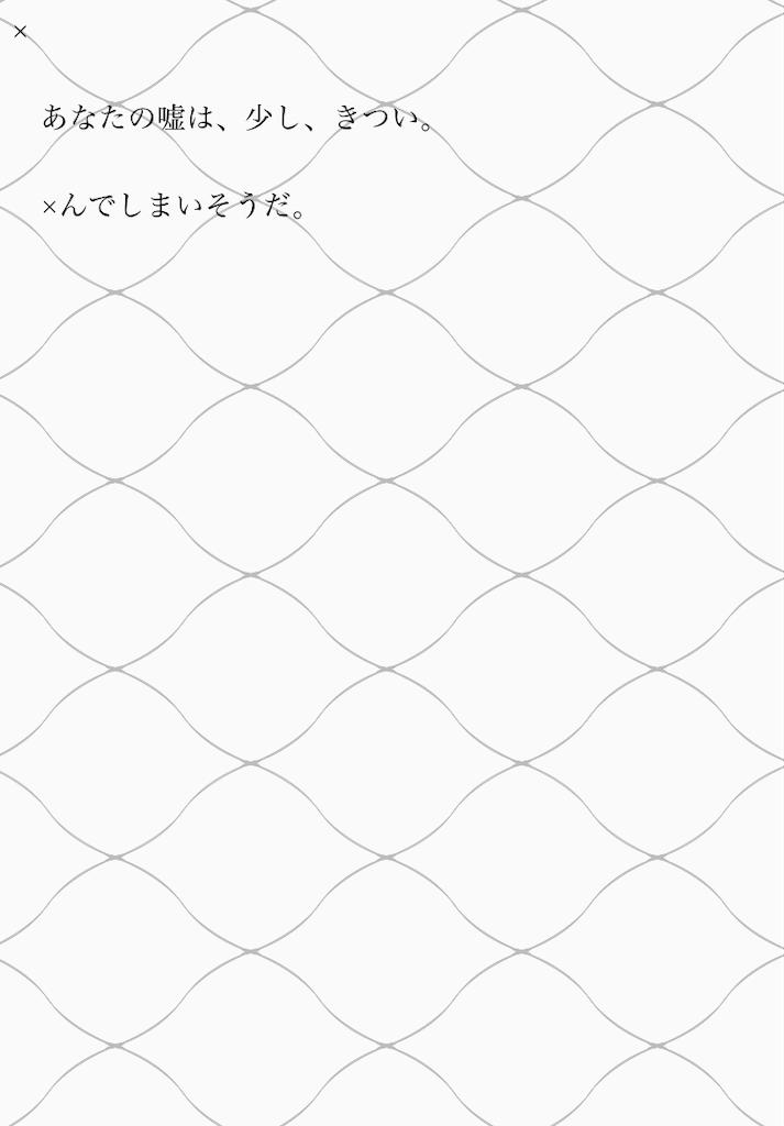 f:id:Tohya_Aki:20181109185842p:image