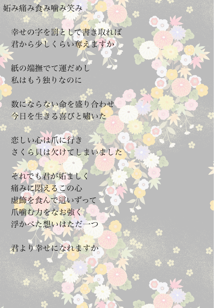 f:id:Tohya_Aki:20181109185850p:image