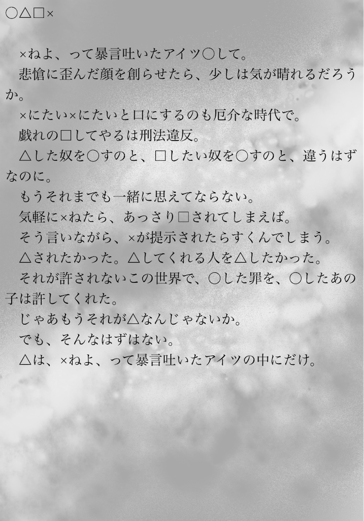 f:id:Tohya_Aki:20181109185910p:image