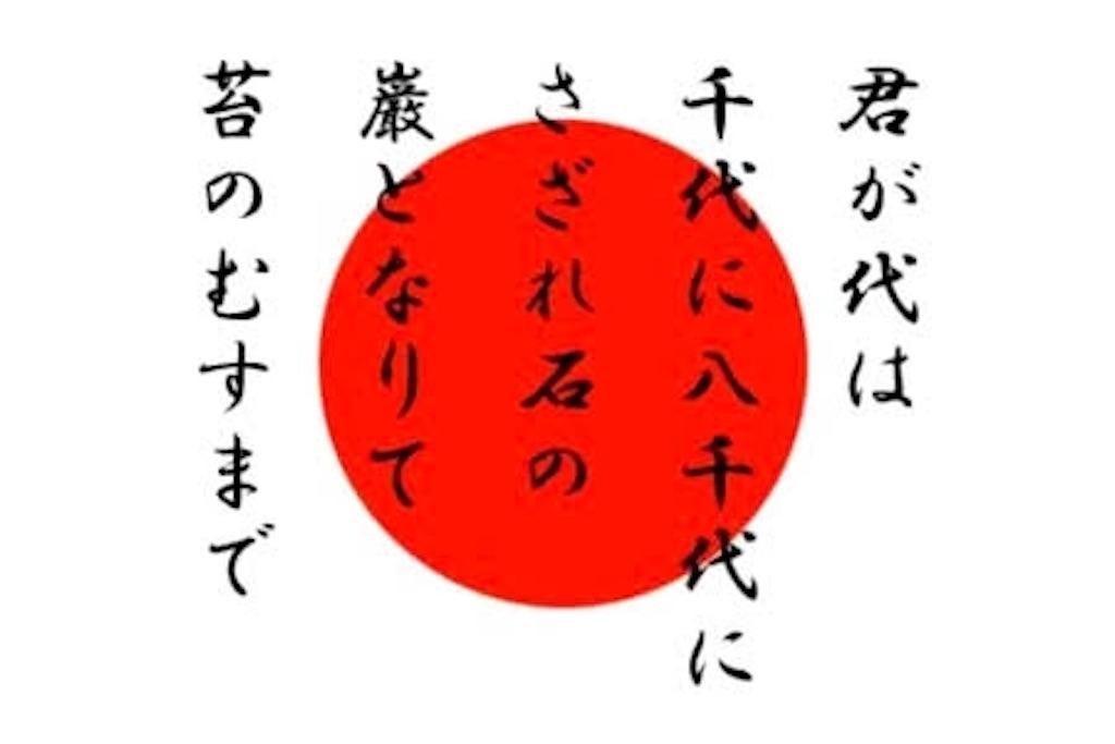 f:id:TojoYamato:20171116015044j:image