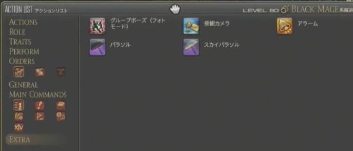 f:id:TokSok:20200209004045j:plain