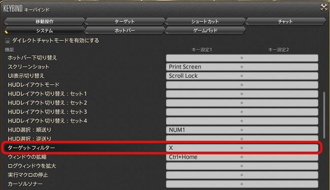 f:id:TokSok:20200224120106j:plain