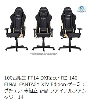 f:id:TokSok:20200531162313j:plain