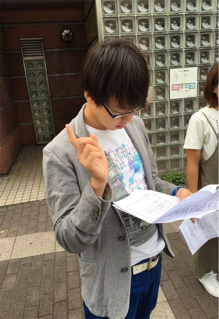 f:id:TokachiKarei:20160914202715j:image