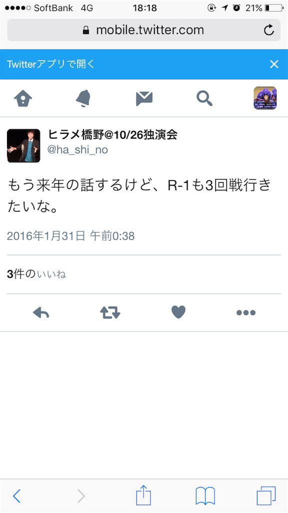 f:id:TokachiKarei:20160923200424p:image