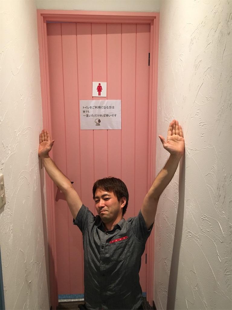 f:id:TokachiKarei:20160923201720j:image