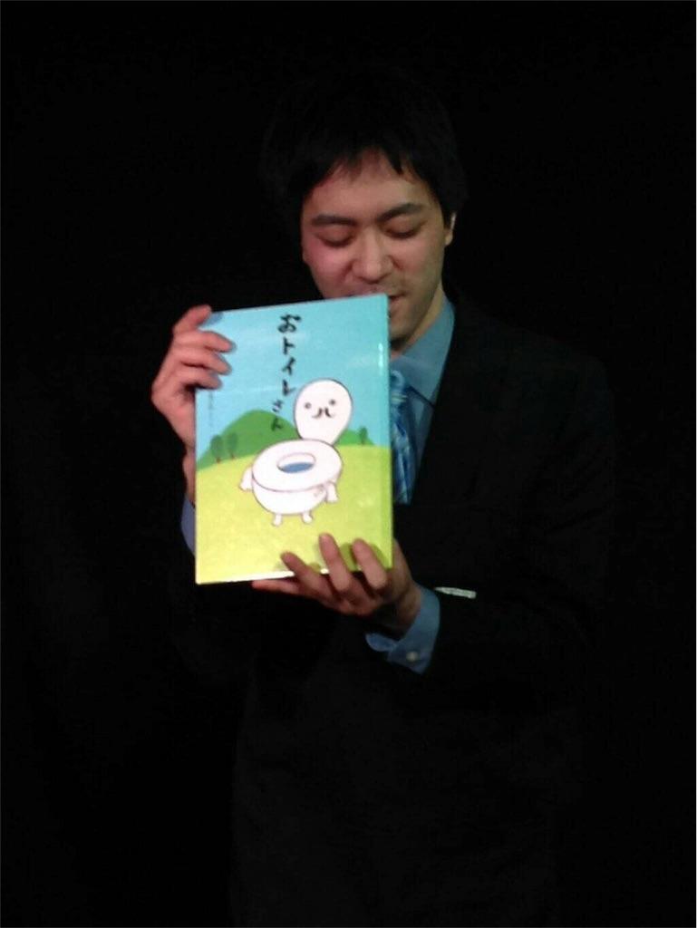 f:id:TokachiKarei:20161012072744j:image