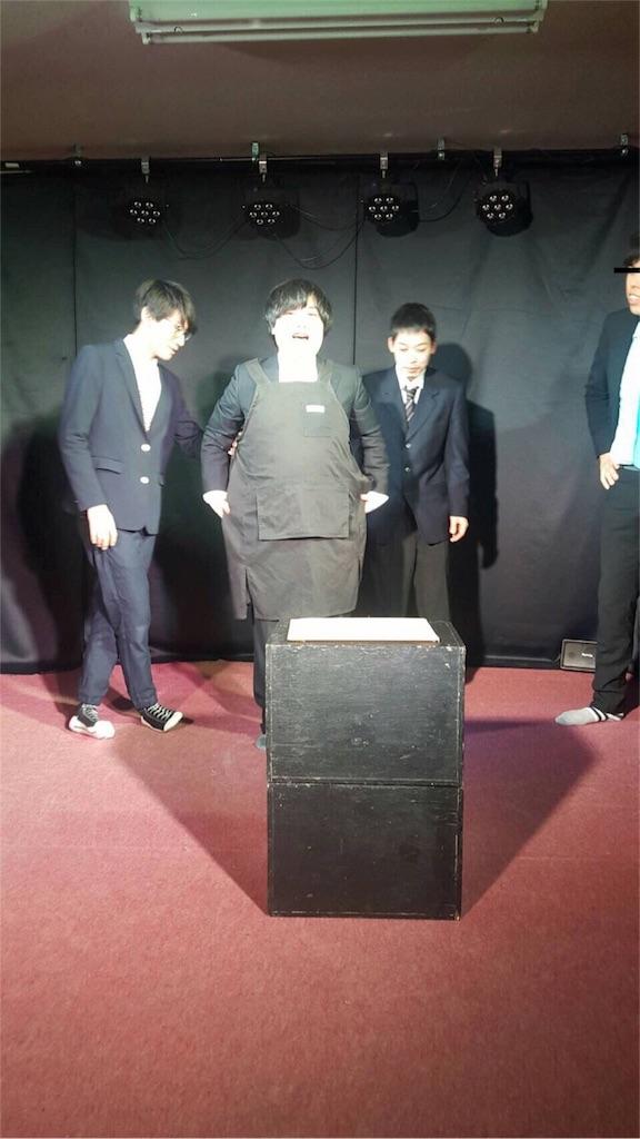 f:id:TokachiKarei:20161012073131j:image