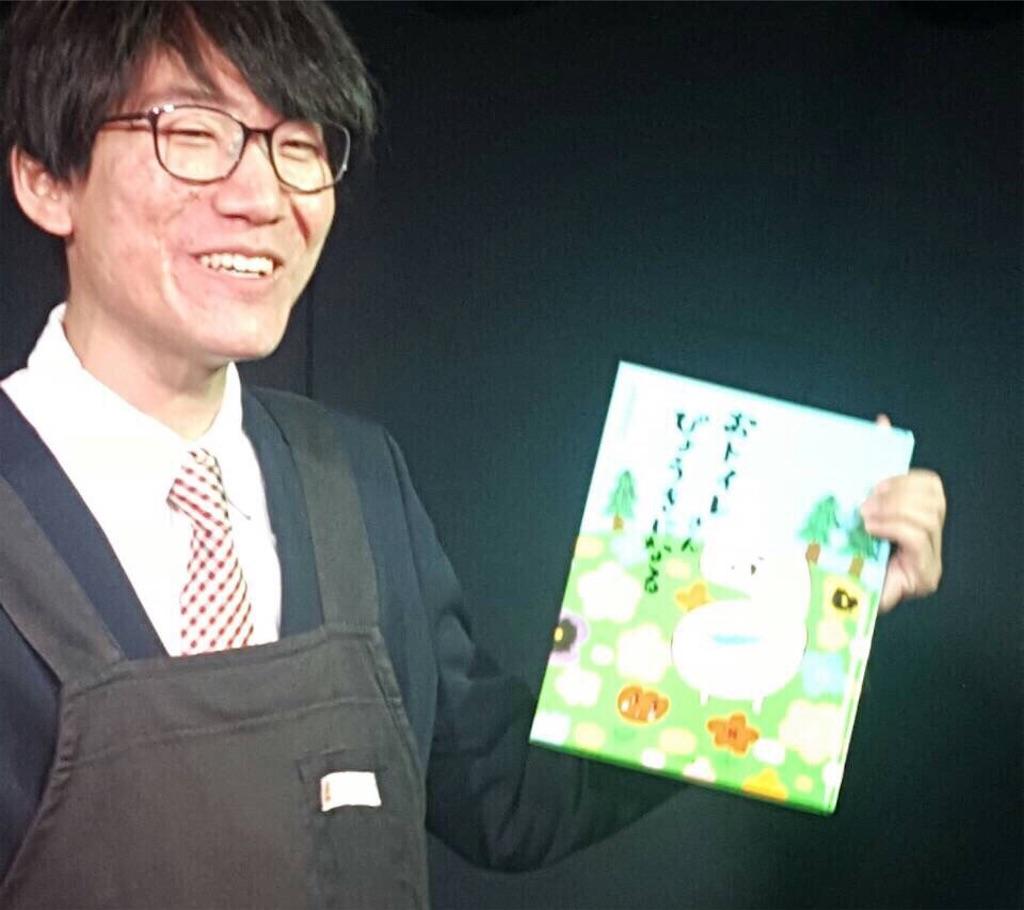 f:id:TokachiKarei:20161012073236j:image