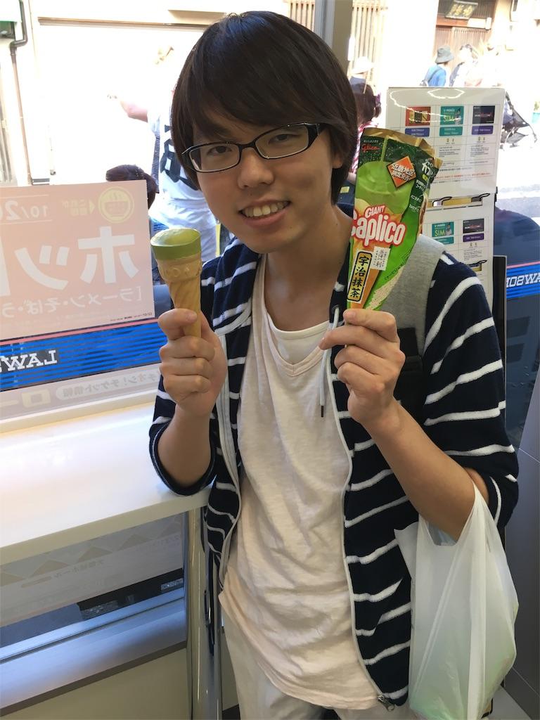 f:id:TokachiKarei:20161022130934j:image