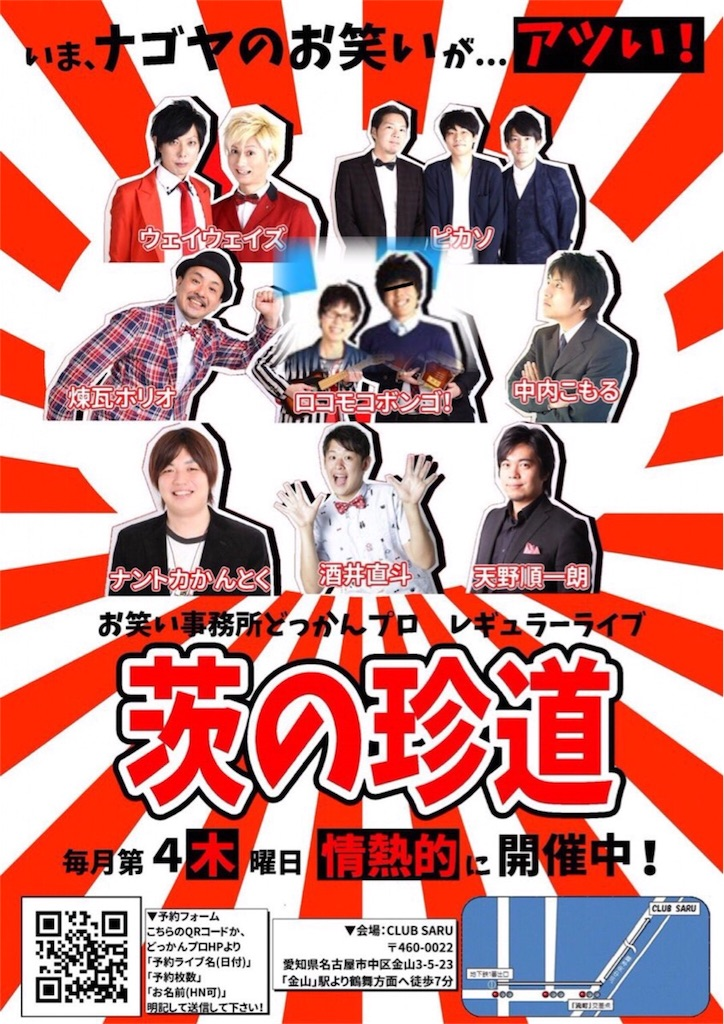 f:id:TokachiKarei:20161022132458j:image
