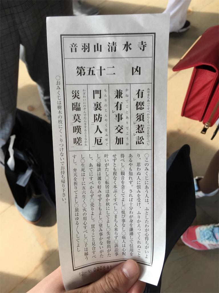 f:id:TokachiKarei:20161022132924j:image