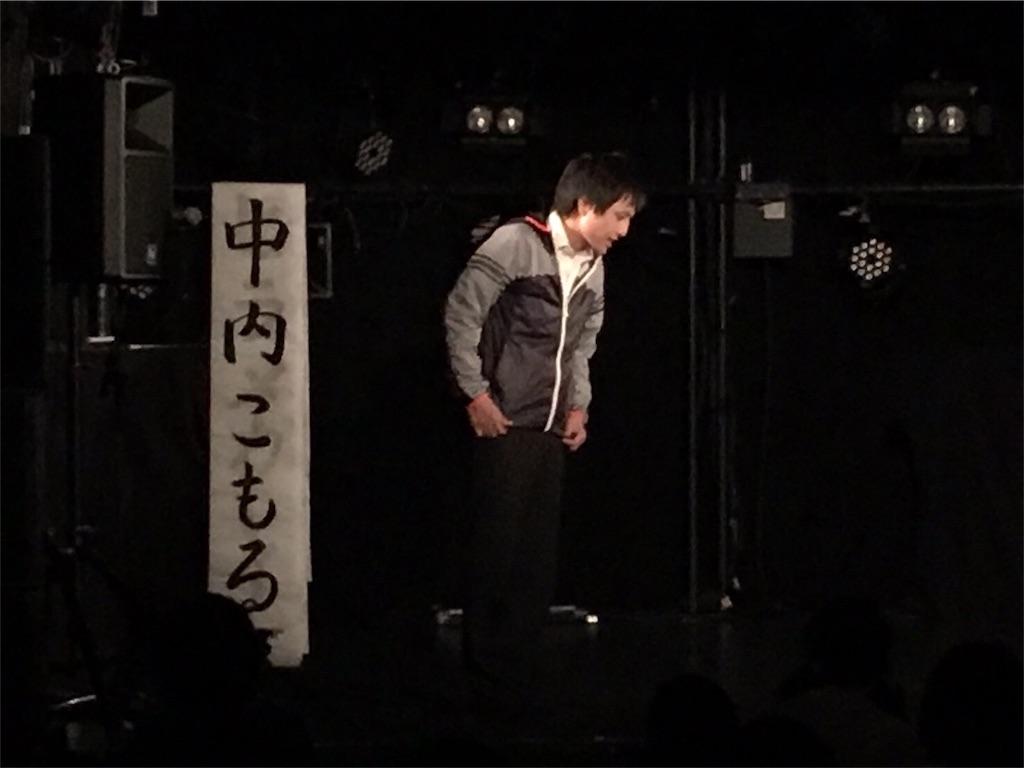 f:id:TokachiKarei:20161111225803j:image