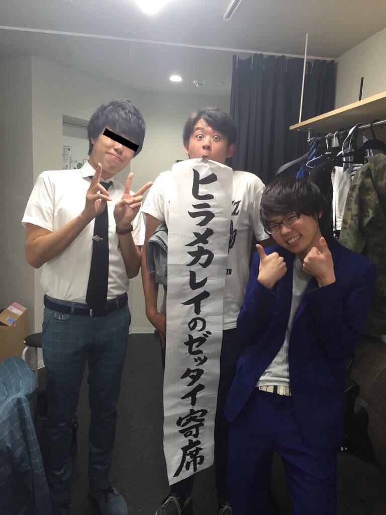 f:id:TokachiKarei:20161111225913j:image