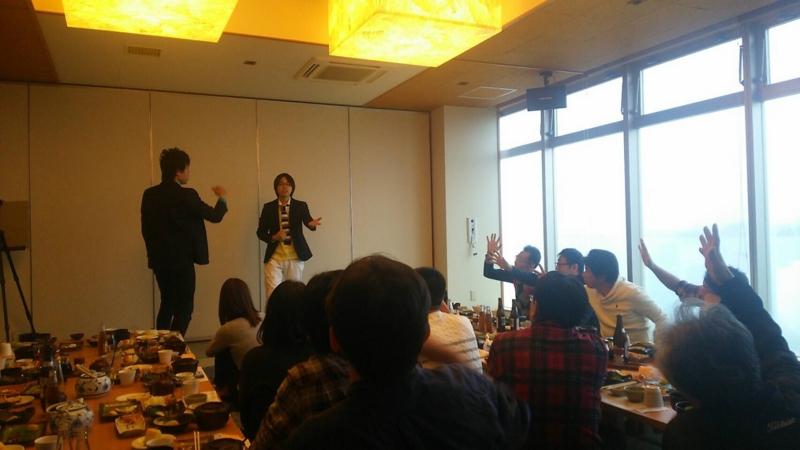 f:id:TokachiKarei:20161129225642j:plain