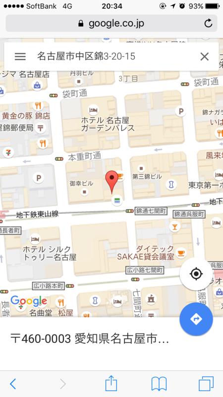 f:id:TokachiKarei:20161129225643p:plain