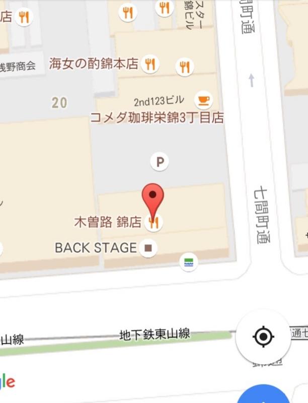 f:id:TokachiKarei:20161129225646j:plain