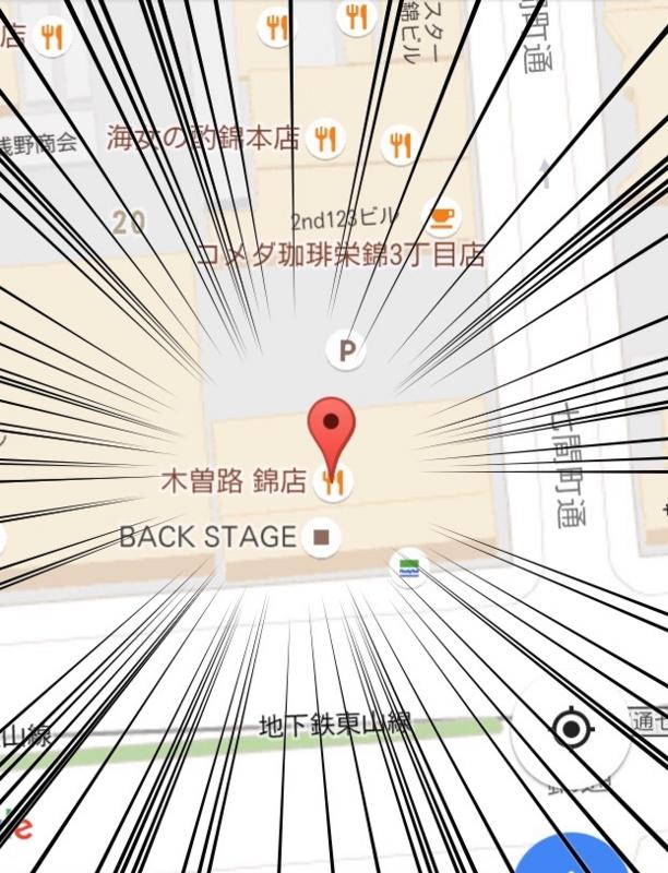 f:id:TokachiKarei:20161129225647j:plain