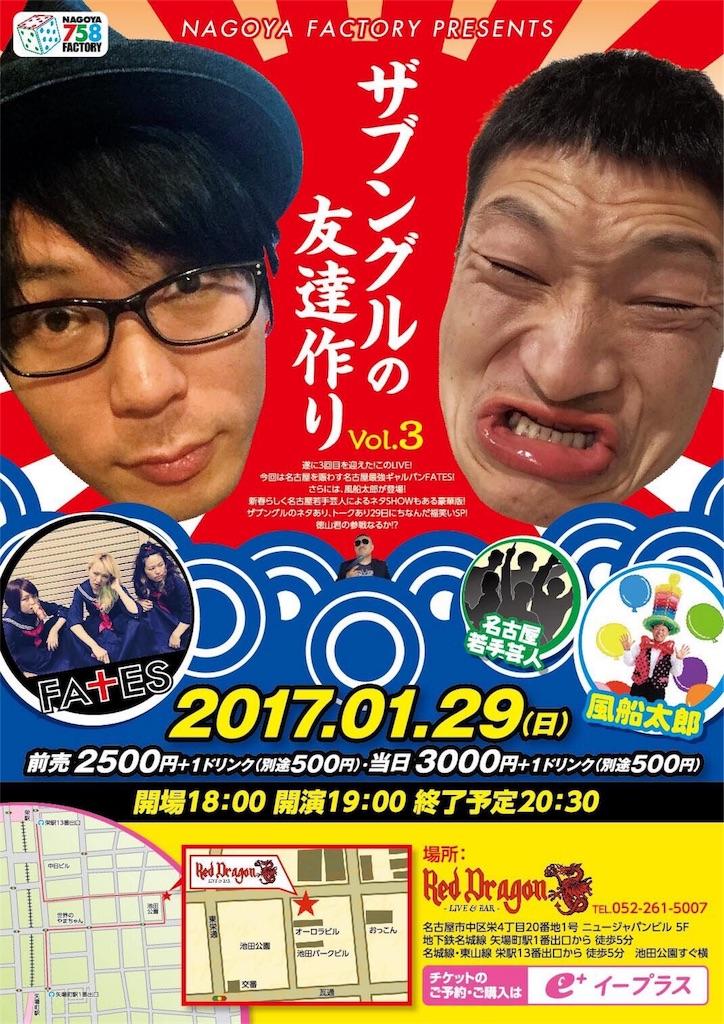 f:id:TokachiKarei:20161212003711j:image