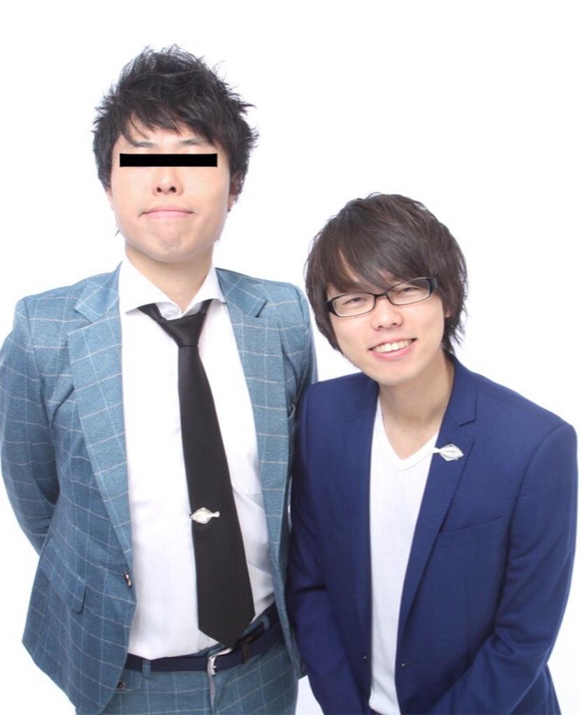 f:id:TokachiKarei:20161214000034j:image