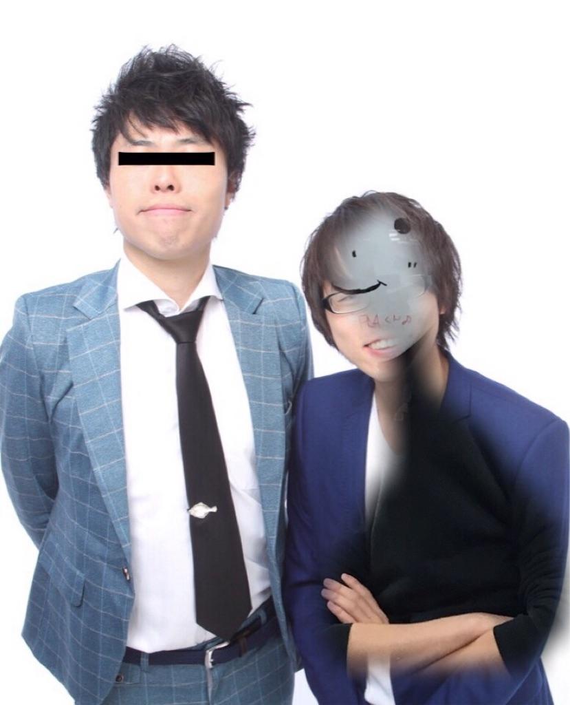f:id:TokachiKarei:20161214000416j:image