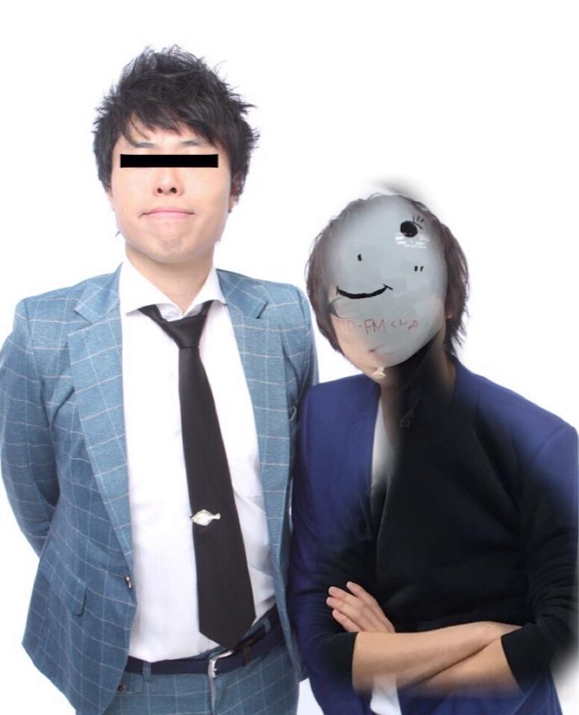 f:id:TokachiKarei:20161214000435j:image
