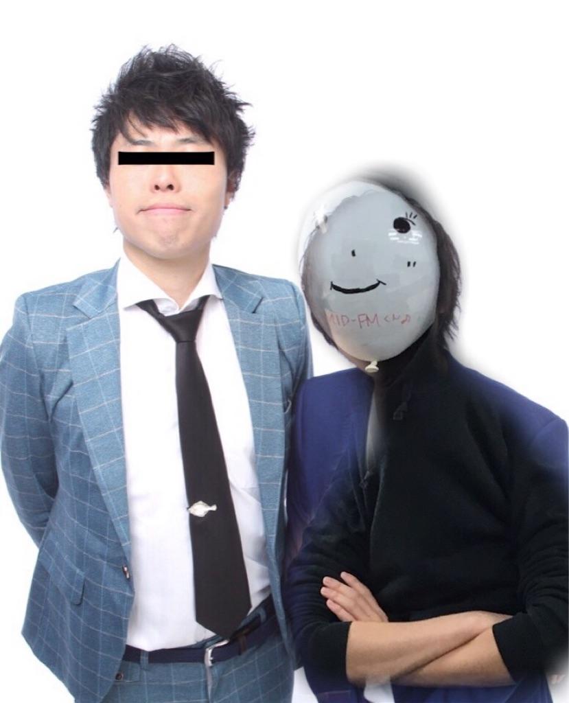 f:id:TokachiKarei:20161214000443j:image